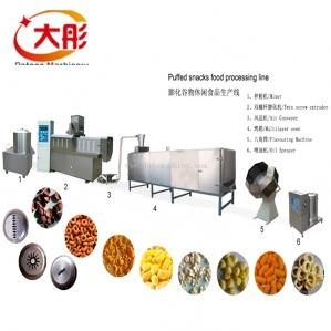 膨化食品机械-休闲食品膨化机