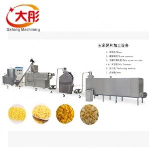 杂粮片、玉米片生产线