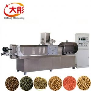 鲶鱼饲料生产线 鱼饲料生产设备 膨化鱼饲料生产线
