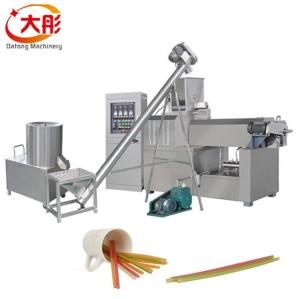 大米吸管生产设备