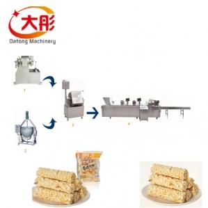燕麦酥/谷物棒生产线
